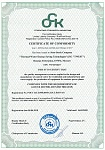 CERTIFICATE OF CONFORMITY the quality managment system